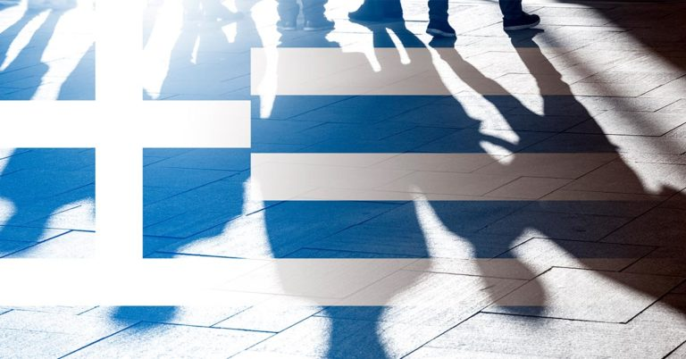 greece-new-requirements-for-using-website-cookies